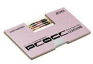 供音频·tekunika pcocc墨盒使用的引脚