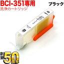 Km-ecc-bci-351bk