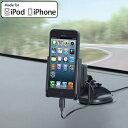 セイワ Apple認証品 Lightningコネクタ 車載 リール充電器付吸盤ホルダーL1 AL203 (sb)
