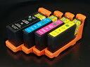 レックスマーク(Lexmark)100XL/105XL/108XL 互換インクカートリッジ 4色セット【送料無料】【あす楽対応】