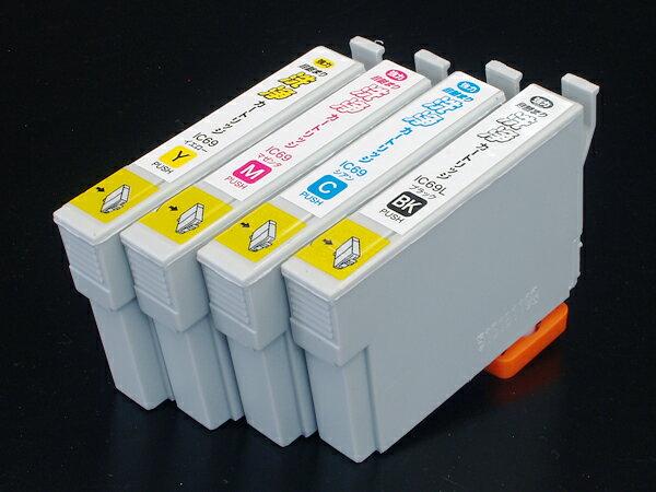 エプソン IC69専用 プリンター目詰まり洗浄カ...の商品画像