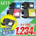 Qr-lc11-4pk-bk