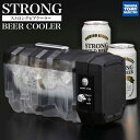 Strong-beer-cooler