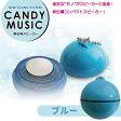 新伝導ポータブルスピーカー CANDY MUSIC ブルー (sb)【送料無料】【あす楽対応】