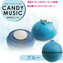 Candy-music-bl