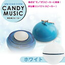 Candy-music-wh