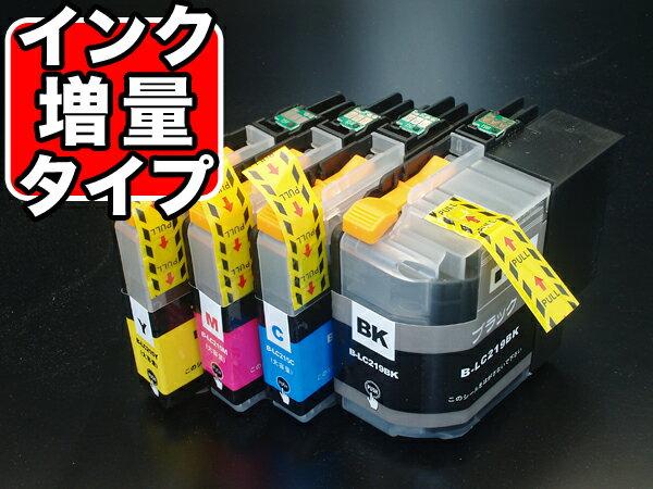 ブラザー用 LC219/LC215互換インクカー...の商品画像