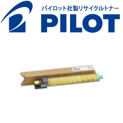 リコー(RICOH) SPトナーイエロー C830H (600515) パイロット社製リサイクルトナー RET-SP830HY-P-TK【送料無料】【】【メーカー直送品】 【送料無料】高品質・低価格のリコー(RICOH) C830H (600515) イエロー サイクルトナーです。筆記具で有名なパイロット社製。