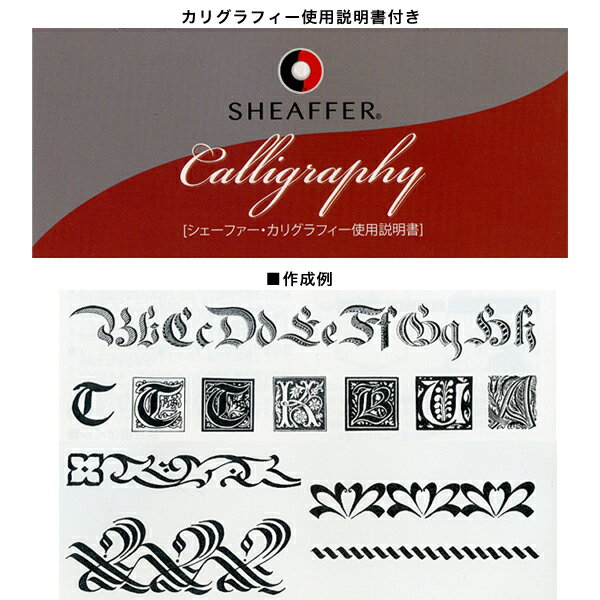 Komamono Honpo Rakuten Global Market Sheaffer Sheaffer