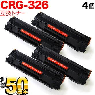 (佳能) 佳能墨水匣 326 CRG 326 (3483B003) 相容碳粉 4 4 大套 CRG 326 (3483B003) 黑色