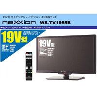 neXXionネクシオン19V型ハイビジョンLED液晶テレビWS-TV1955B(sb)【送料無料】-画像2