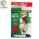 樂天商城 - シヤチハタ Shachihata アートライン BLOX 暗記用 緑セット