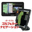 KAIHOU カイホウ ゴルフカーナビゲーション TNK-G701(sb)【送料無料】【あす楽対応】