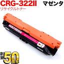 Tmc-crg-322iimag