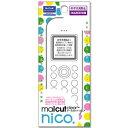 グルマンディーズ gourmandise WS005IN nico 専用メールカットクリア mail cutタイプ