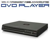 3Way CD&DVD&USB録音 リージョンフリーCPRM VRモード対応DVDプレーヤー ZM-202B (sb)【送料無料】【あす楽対応】