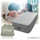Airbed-64411