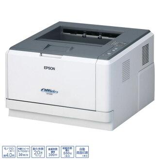 愛普生愛普生 A4 單色雷射印表機 LP S210