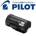 Ret-l530012-p-tk