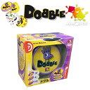 Hobby JAPAN ホビージャパン dobble ドブル 日本語版 (sb)【送料無料】【あす楽対応】