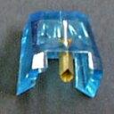 Aurex 東芝 N-550/2 レコード針(互換針)【メール便送料無料】【メーカー直送品】 アーピス製交換針