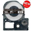 キングジム用 テプラ PRO 互換 テープカートリッジ ST36SW 透明ラベル 強粘着【メール便不可】 36mm/透明テープ/白文字【あす楽対応】