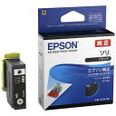 EPSON 純正インク SOR(ソリ)インクカートリッジ ブラック SOR-BK EP-50V