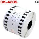 樂天商城 - ブラザー用 ピータッチ DKテープ (感熱紙) DK-4205 互換品 再剥離 長尺紙テープ(大) 白 62mm×30.48m