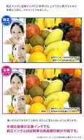 エプソンIC50互換インクカートリッジ6色セットIC6CL50【メール便送料無料】-画像3