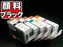 【キャノン】 CANON 互換インクタンク(カートリッジ) BCI-7E 5色セット BCI-7E+9/5MP 【プリンターインク】【互換インク】【インク/インキ】【メール便送料無料】 5色セット C、M、Y、K、BCI-9 顔料 BK