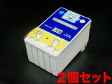 エプソン IC06互換インクカートリッジ カラーIC5CL06W 2個パック【送料無料】 カラー 2個パック【あす楽対応】