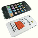 【メール便送料無料】スヌーピーのイラスト入り。裏面全面を覆うプラスチック製のiPhone 3G、iPhone 3GS専用プロテクトジャケット。(8GB、16GB、32GB共用)グルマンディーズ社製。スヌーピー キャラクタージャケット iPhone3G/iPhone 3GS専用【メール便送料無料】 【smtb-s】