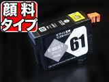 エプソン IC61互換インクカートリッジ 顔料ブラック ICBK61【メール便送料無料】