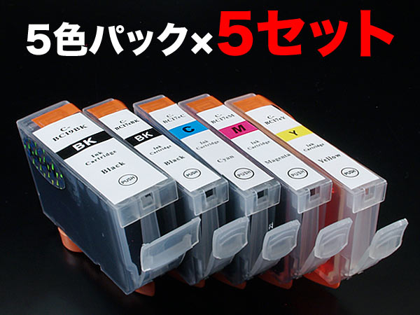 【お試しセール】【クP05】キャノン BCI-7E互換インク抗紫外線5色×5セット BCI-7E/5MP×5【送料無料】 抗紫外線&顔料5色×5【あす楽対応】 【送料無料、サポート付】事業所用 まとめ買いで超お得!BCI-7E抗紫外線タイプ