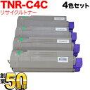 Qr-tnr-c4c-4