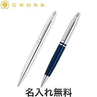 選擇從十字交叉比目魚圓珠筆 CMP AT0112 所有 4 種顏色