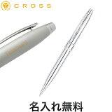 CROSS クロス ストラトフォード ボールペン 全3色AT0172 【名入れ無料】 全3色から選択【楽ギフ包装】