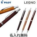 【メール便可】使い込むほどに艶が出る、手に優しい木軸のシャープペンシル