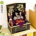 五月人形 兜 収納飾り 「縦横無尽 【8号】」 ●兜飾り 収納可能 コンパクト 5月人形