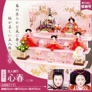 ベビーピンクの超コンパクト収納三段飾り心春