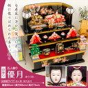雛人形 三段飾りランキング6週連続で1位!国内産「凰翠作ひな...