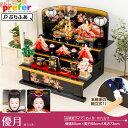 楽天ランキング雛人形 三段飾り週間部門で2年連続1位最多獲得...