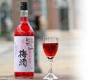 赤い梅酒1800ml