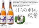 ショッピングパープル くじらのボトル綾紫 黒麹1800ml
