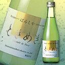 スパークリング日本酒 春鹿 ときめき
