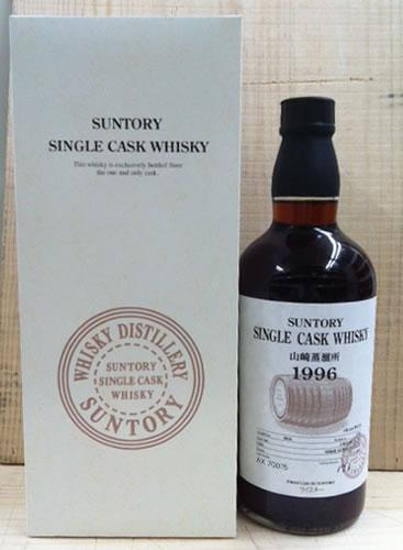 サントリーオーナーズカスクウイスキー Yamasaki distillery 1996