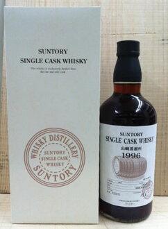 Suntory owners cask whisky Yamazaki Distillery, 1996