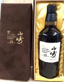 Suntory Yamasaki 25 years