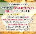 加賀百万石「赤とんぼ」 こしひかり・玄米(食用玄米)2kg・令和元年産 石川県産