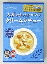 大麦を使ったチキンのクリームシチュー
